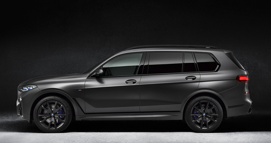 BMW X7 (I/G07) Edition Dark Shadow